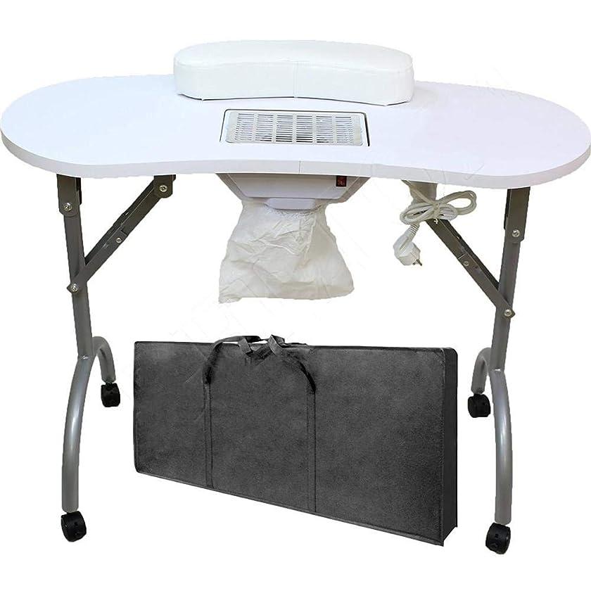スチュワーデスフェザー事実上ネイルテーブル折りたたみ式ポータブルマニキュアテーブルベントマニキュアテーブルネイルデスクサロンスパネイル掃除機andbag