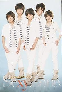会場限定ポストカード ★★ Sexy Zone 2012 シングル 「Lady ダイヤモンド」 (A)