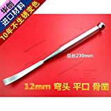 Generic width 8mm : Medical orthopedics instrument stainless steel osteotome cosmetic plastic tools curved head osteotome