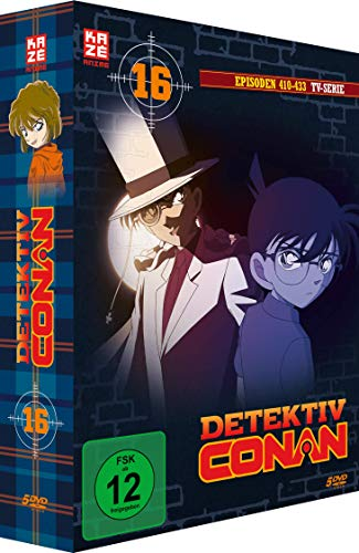 Detektiv Conan - TV-Serie - Vol.16 - [DVD]