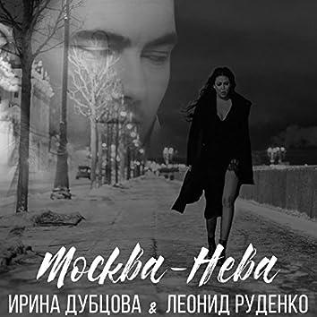 Moskva-Neva