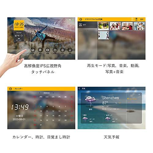 KODAKWiFiデジタルフォトフレーム10.1インチIPSタッチスクリーン高解像度、内蔵リチウム電池、Appを通じていつでもどこでも写真やビデオを共有する。日本語説明書(ローズゴールド)