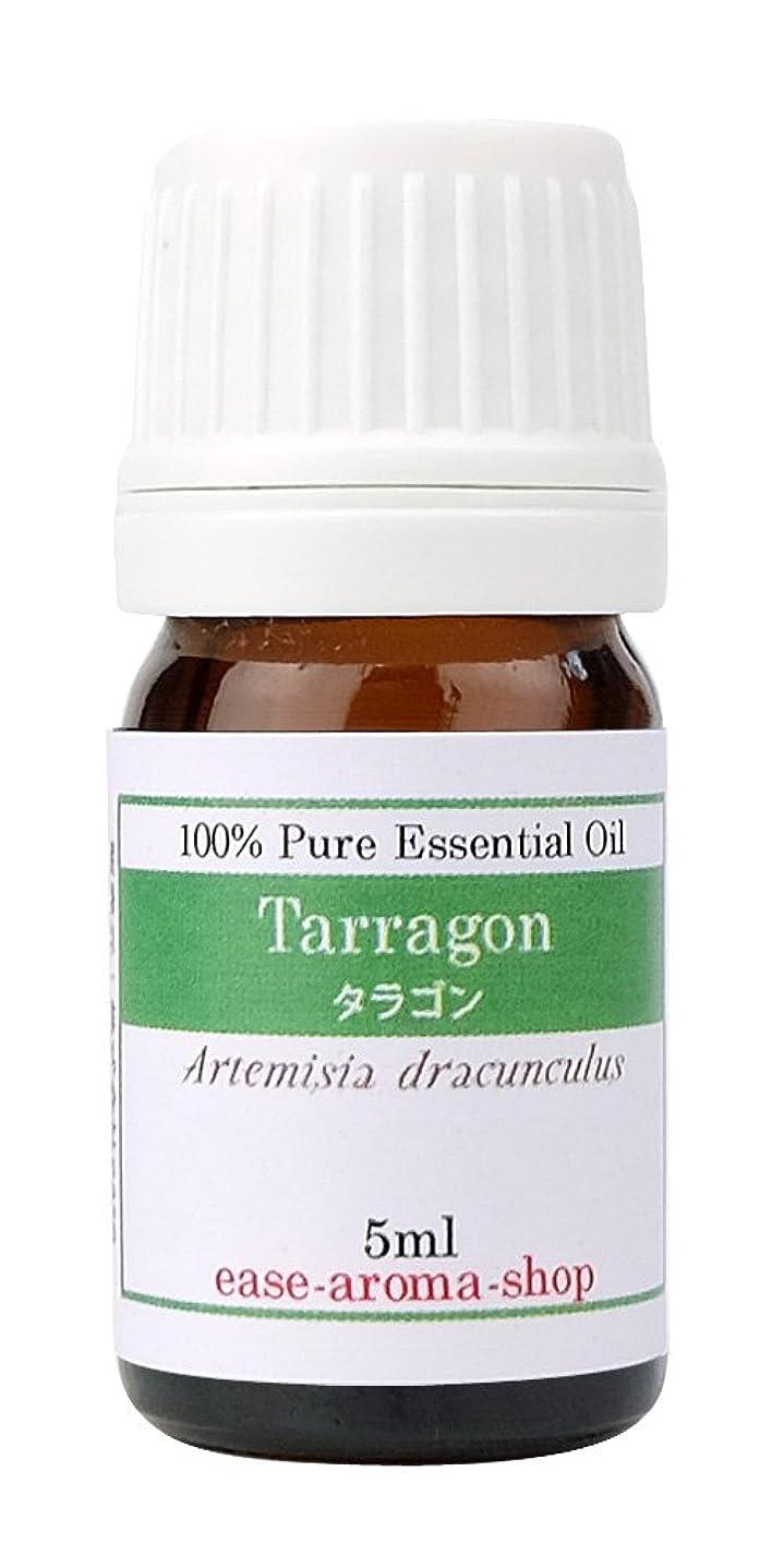 貫通するオーケストラ縞模様のease アロマオイル エッセンシャルオイル タラゴン5ml AEAJ認定精油