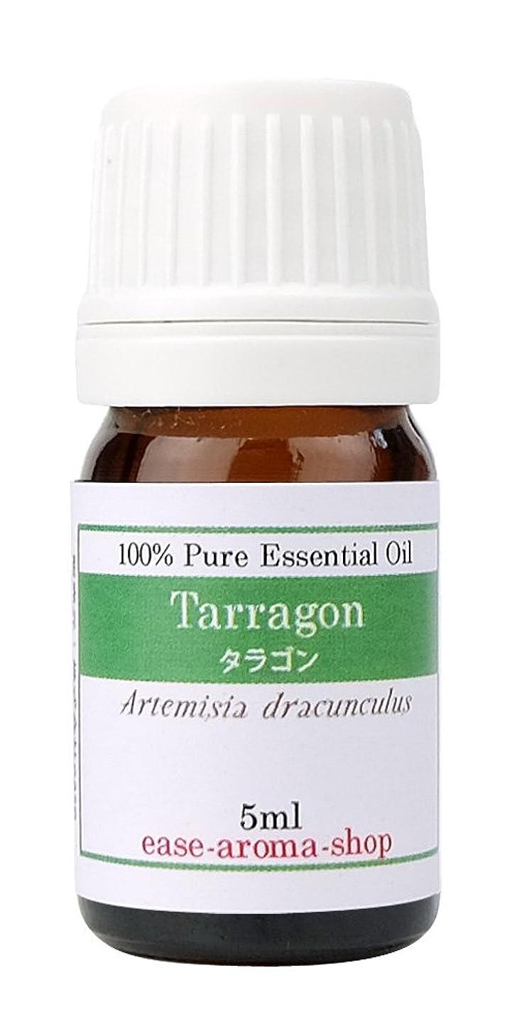 研究所正確な気絶させるease アロマオイル エッセンシャルオイル タラゴン5ml AEAJ認定精油