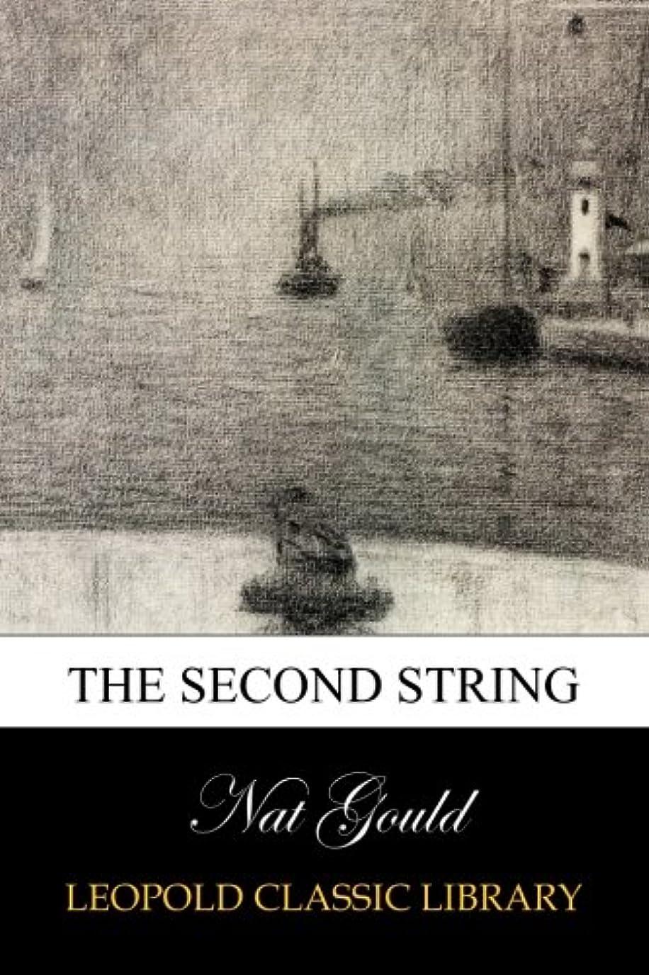分類する空虚祭司The Second String