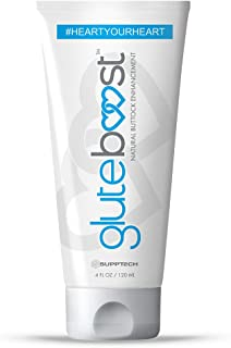 Gluteboost | Butt Enhancement Cream - Plumping and Firming (4oz) 30 Day Supply…