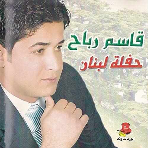 Kassem Rabah