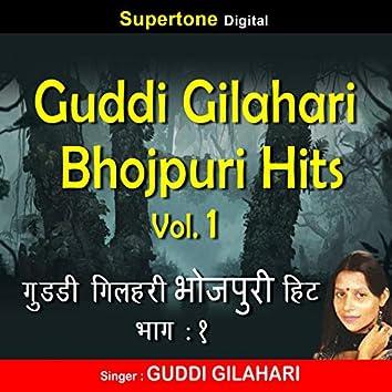 Guddi Gilahari Bhojpuri Hits, Vol. 1