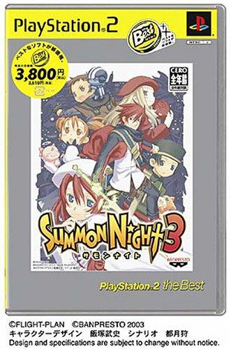 Summon Night 3 (PlayStation2 the Best)