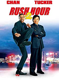 Rush Hour 2 POSTER Movie (27 x 40 Inches - 69cm x 102cm) (2001) (Style D)