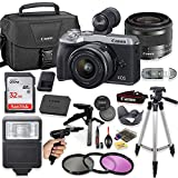 Canon EOS M6 Mark II Mirrorless Digital Camera (Silver) EV-DC2 Viewfinder Kit with 15-45mm STM Lens + Deluxe Bundle Including Sandisk 32GB Card, Canon Case, Flash, Grip Tripod, 50' Tripod, and More.