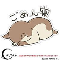 CALTA-ステッカー-ごめん寝 (1.Sサイズ)
