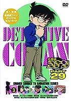 名探偵コナン PART29 Vol.3