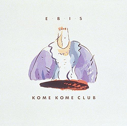 E・B・I・S(完全生産限定盤)(DVD付)