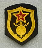 Build Troops Patch USSR Soviet Union Russian Armed Forces Military Uniform Cold War Era