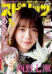 週刊ビッグコミックスピリッツ 53巻 表紙画像