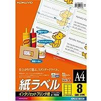 コクヨ インクジェット ラベル 8面 KJ-8165-100 Japan