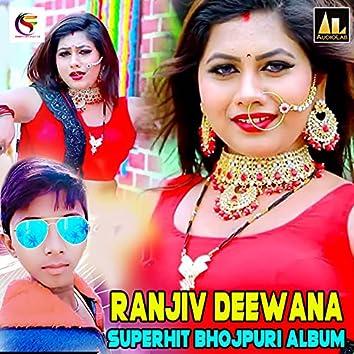 Ranjiv Deewana Superhit Bhojpuri Album