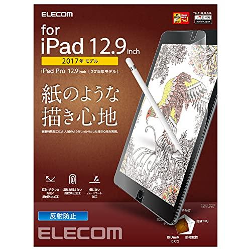 エレコム iPad Pro 12.9 ( 第2世代 / 2017 )( 第1世代 / 2015 ) フィルム 紙のような書き心地 ペーパー 紙 ライク ペーパーテクスチャフィルム 反射防止 TB-A17LFLAPL
