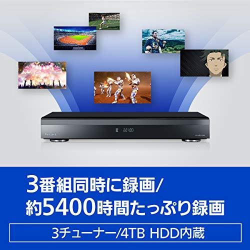 パナソニック4TB3チューナーブルーレイレコーダー4KDIGADMR-4T4014Kチューナー内蔵4K放送長時間録画/3番組同時録画対応