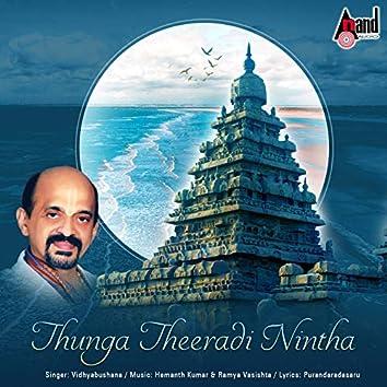 Thunga Theeradi Nintha