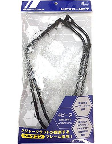 メジャークラフト ランディングネット ヘキサネット L 4つ折り ネット付き 玉網枠 ブラック MCHN-4L/BK