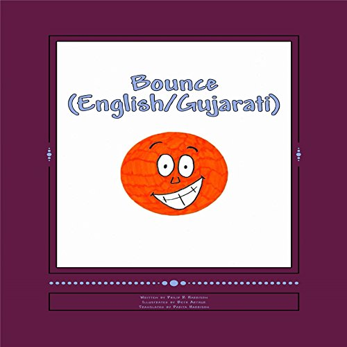 Bounce [Bilingual: English/Gujarati] cover art