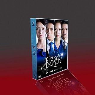 古典的な韓国ドラマの秘密TV + OSTチソン/黄ジンイン/イ・ダヒ/ペ・スビン9DVDボックス