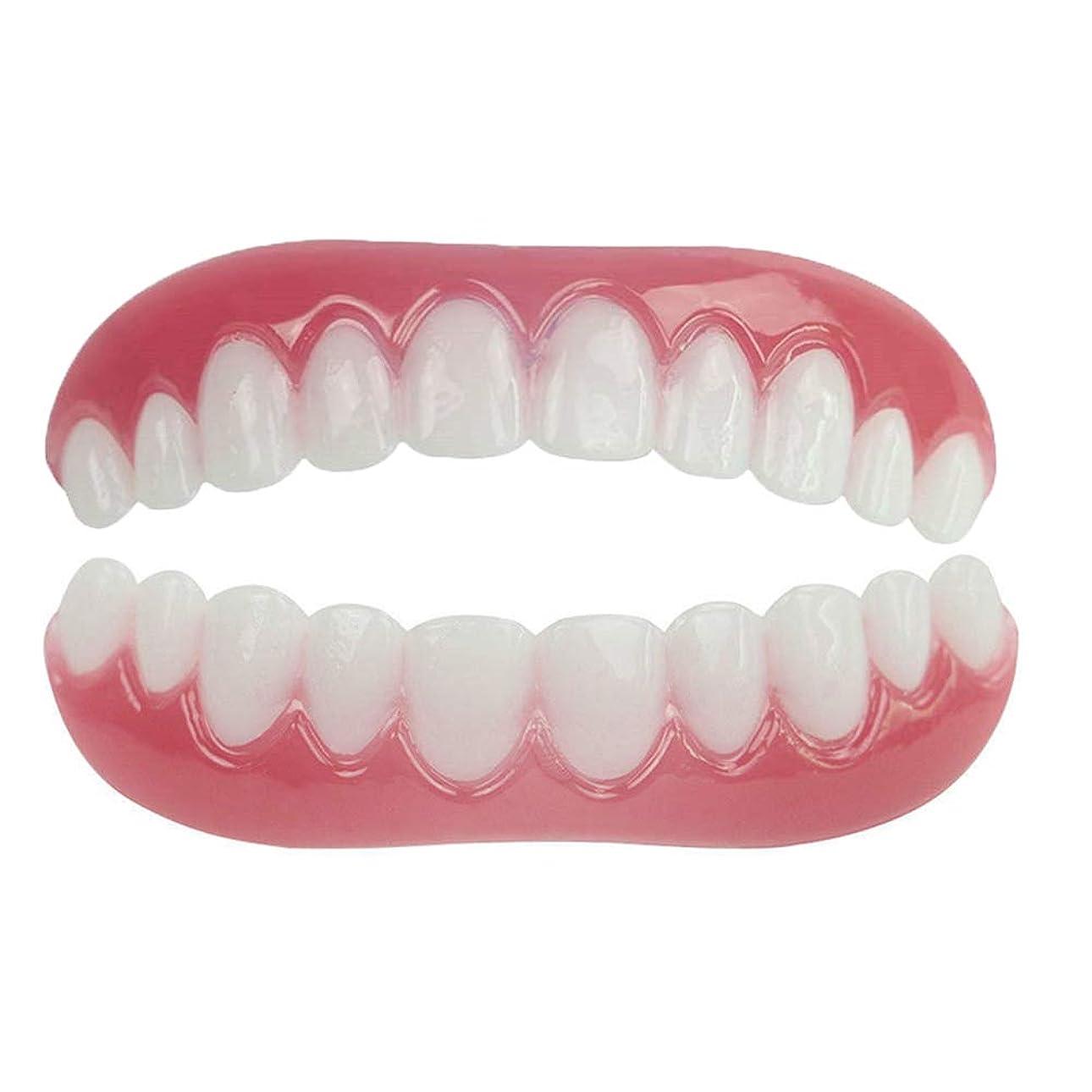 公然と配当ばかげているシリコンシミュレーションの上下の義歯スリーブ、歯科用ベニヤホワイトニングティーセット(2セット),Boxed,UpperLower