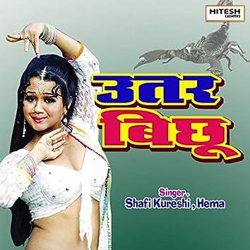 Utar Bichoo (Hindi Song)