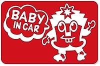 imoninn BABY in car ステッカー 【マグネットタイプ】 No.65 ハーイさん (赤色)