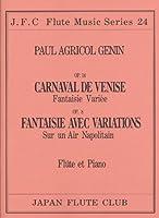ベニスの謝肉祭/ナポリ民謡の主題による幻想的変奏曲 JFC名曲シリーズ 024