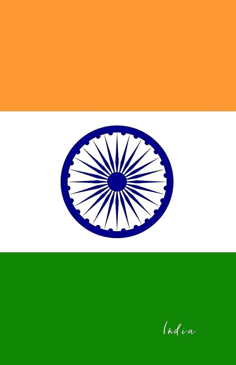 成り立つ徒歩で黒India: Flag Notebook, Travel Journal to write in, College Ruled Journey Diary