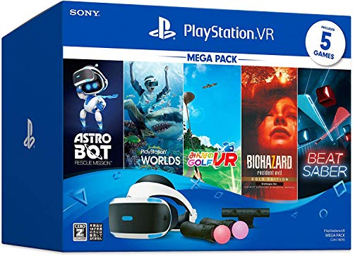PlayStation VR MEGA PACK【メーカー生産終了】
