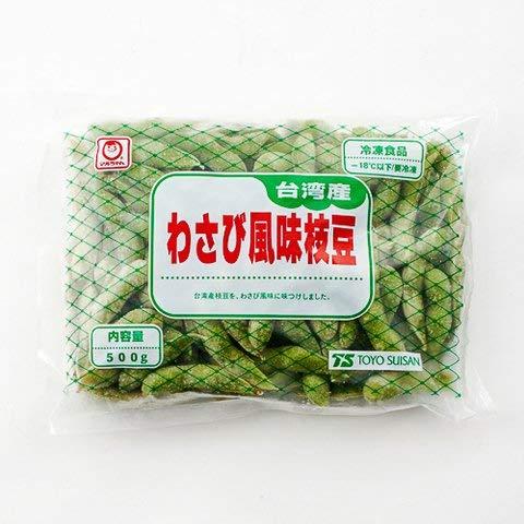 わさび風味枝豆 500g 【冷凍・冷蔵】 5個