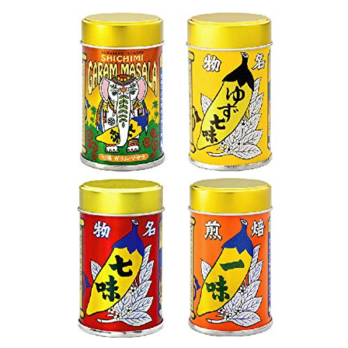 八幡屋礒五郎 缶4種セット(七味・焙煎一味・ゆず七味・七味ガラムマサラ)