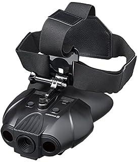 Bresser Digital dispositivo de visión nocturna binocular 1x con batería integrada y soporte para la cabeza, negro (B07BH1Z8G3) | Amazon price tracker / tracking, Amazon price history charts, Amazon price watches, Amazon price drop alerts