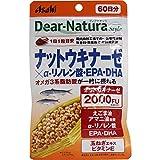 【60日分x2個】ディアナチュラ ナットウキナーゼ×α-リノレン酸・EPA・DHA