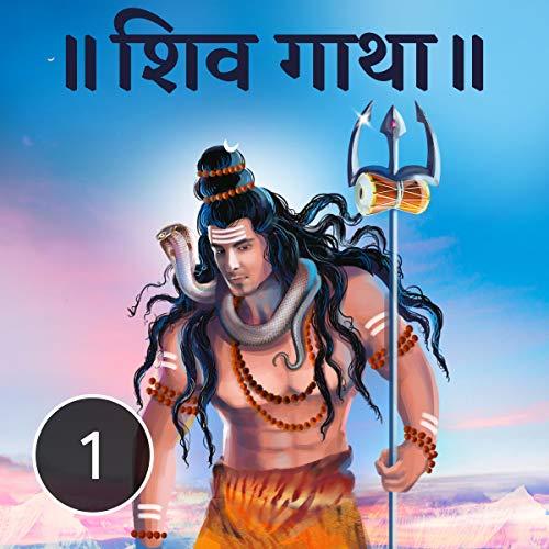 Om Swar ki Sthapna cover art