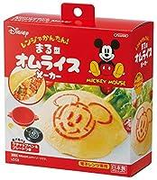 スケーター オムライスメーカー 丸型 ミッキーマウス ケチャップペン & プレート付 ディズニー 日本製 LOC3