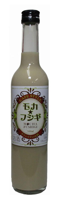 嫌がるイノセンス降ろす藤居酒造 モカフシギ [ リキュール 500ml ]