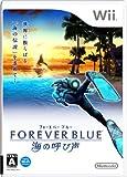 フォーエバーブルー海の呼び声 - Wii