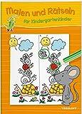 Malen und Rätseln für Kindergartenkinder (Orange): Suchen, Zählen, Zuordnen, Verbinden ab 3 Jahren (Rätsel, Spaß, Spiele)