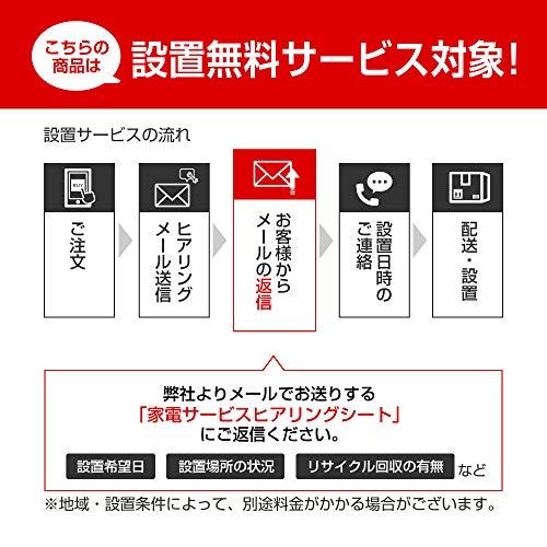 『テレビ 65型 65インチ 4K対応 液晶テレビ 地上・BS・110度CS 外付けHDD録画機能対応 裏番組録画機能搭載 HDR対応 ダブルチューナー メーカー1000日保証 MAXZEN JU65SK04 【代引き不可】』の2枚目の画像