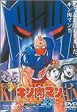 キン肉マン Vol.2[DSTD-06332][DVD]