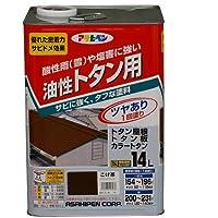 トタン用 14L こげ 茶 アサヒペン 【商品CD】AP1705