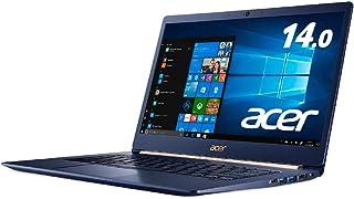 【Amazon.co.jp限定】Acerノートパソコン Swift5/軽さ970g/薄さ14.9mm/14.0型FHD/Core i5/8GB/512GB SSD/ドライブなし/Windows 10 Home(64bit)/チャコールブルー)