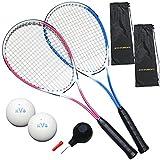 軟式テニスラケット 2本セット ソフトテニスラケット 軟式ボール2個入 ボール用ポンプ付き 初心者向 JOHNSON HB-2200 (カラー/ブルー&ピンク)