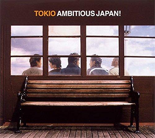 AMBITIOUS JAPAN!
