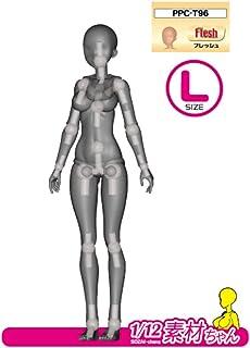 ホビーベース 1/12 プレミアムパーツコレクション 関節技EX 素材ちゃん Lサイズ フレッシュ ホビー用素材 PPC-T96